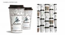 Caribou Coffee (1)
