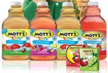 Mott's For Tots (1)