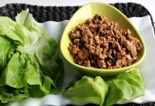 Pei Wei Lettuce Wrap