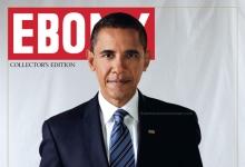 Ebony Magazine (1)