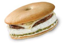 Thintastic Egg Sandwich Einstein Bros.